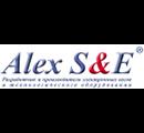 Alex S&E