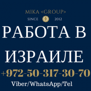 Mika-Group